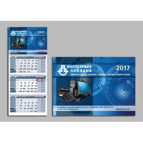 Фирмен календар, модико, фирмени печати, рекламни подаръци, лични печати