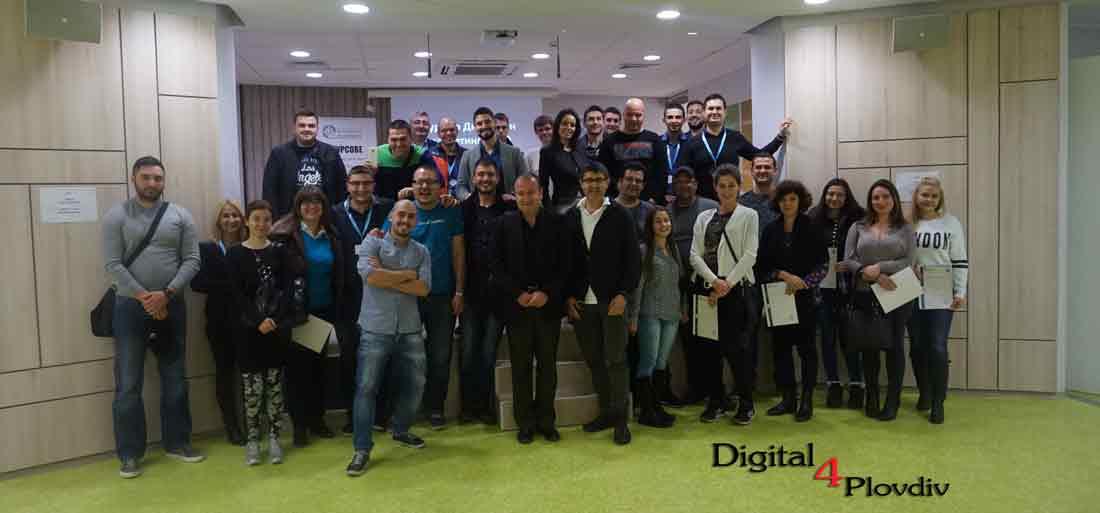 Снимка от първия курс по дигитален маркетинг и SEO в Пловдив