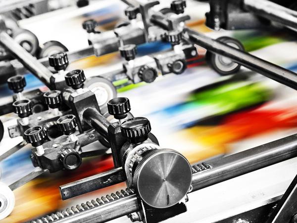 Офсетов печат - видове печати модико
