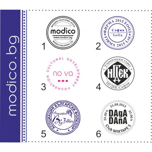 Мокър печат - фирмени печати модико