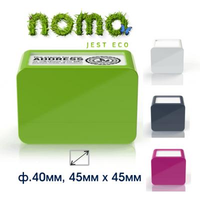 Печат Nomo R45 на цена от 25.50 лв. - печати софия от Модико България