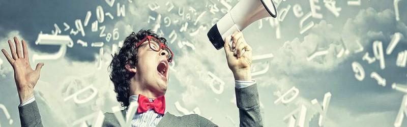 Как да рекламираме себе си и бизнеса си по-ефективно?