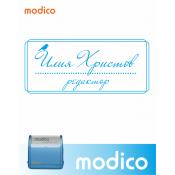 Печати за лична билиотека